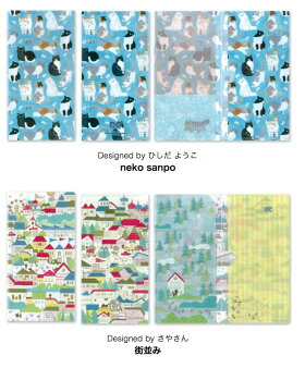 https://image.rakuten.co.jp/prairiedog/cabinet/mask/msk-ogc_c_01.jpg