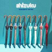 グラスファイバー製の桜骨を使用した傘ブランド【Shizuku】