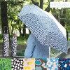 可爱的伞,折伞女士打印! 从简单的紫外线屏蔽率由 80%或更多的是与青蛙伞伞获得小袋装的防水和防水处理迷你手提包伞 55 厘米
