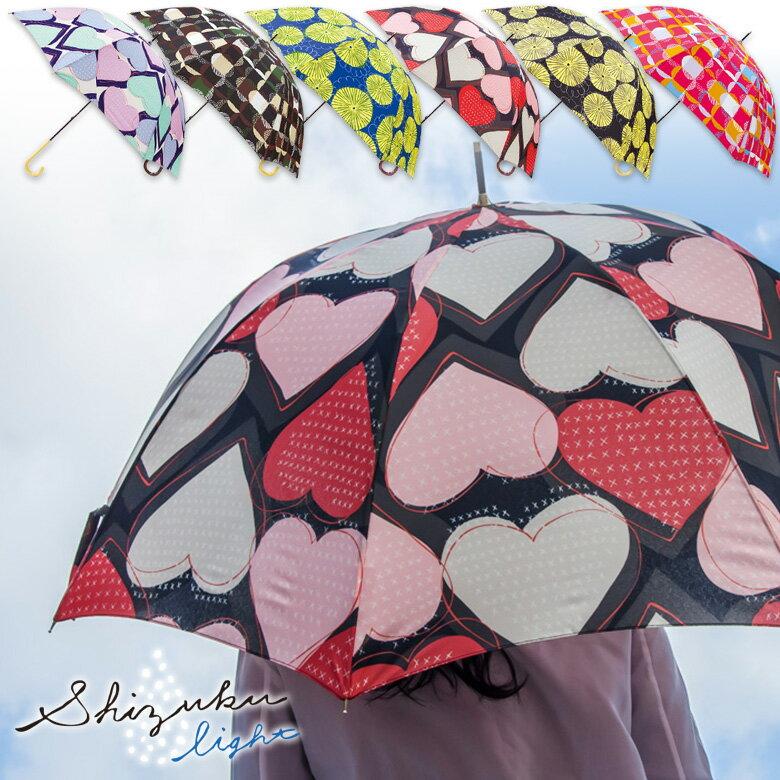 レディース 傘 長傘 Shizuku Light かわいい デザイン グラスファイバー 大きい 58cm | おしゃれ ブランド 雑貨 晴雨兼用 uvカット 軽量 大人 可愛い 女性用 軽い 女の子 小物 雨具 日傘 折れにくい 丈夫 耐風 耐風傘 uv 雨傘 梅雨 かさ 撥水 木製 持ち手 晴雨兼用傘