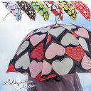 レディース 傘 長傘 Shizuku Light かわいい デザイン グラスファイバー 大きい 58cm | おしゃれ ブランド 雑貨 軽量 …