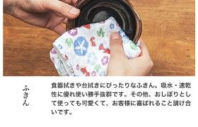 母の日ギフトプレゼントに最適♪【メール便送料無料】かや生地ふきん奈良の蚊帳生地【和布華】洗うとふわふわキッチンふきん