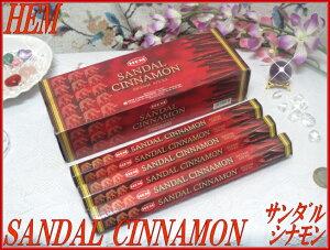 インドのお香♪HEM社製サンダルシナモン香SANDAL-CINNAMON1箱 6筒入り【インド香】【インセンス】【スティックタイプ】【Hexaパック6本入り】