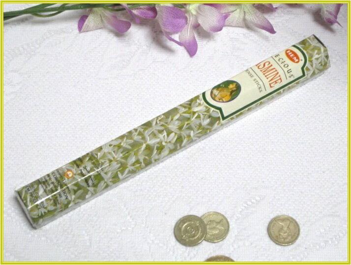 インドのお香♪HEM社製プレシャス・ジャスミン香1筒バラ売り(お試しパック)【インド香】【インセンス】【スティックタイプ】【6角Hexaパック】