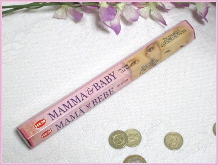 インドのお香♪HEM社製ママ&ベイビー香1筒バラ売り(お試しパック)【インド香】【インセンス】【スティックタイプ】【6角Hexaパック】