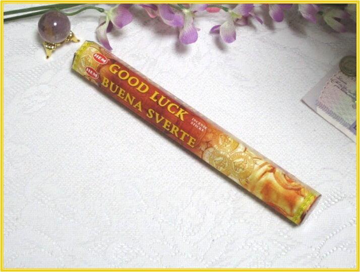 インドのお香♪HEM社製グッドラック香1筒バラ売り(お試しパック)【インド香】【インセンス】【スティックタイプ】【6角Hexaパック】