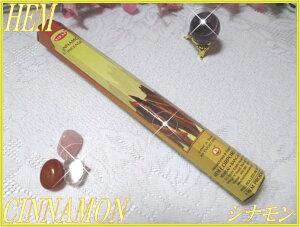 インドのお香♪HEM社製シナモン香CINNAMON INCENSE1筒バラ売り(お試しパック)【インド香】【インセンス】【スティックタイプ】【6角Hexaパック】