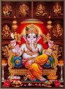 インドの神様 ガネーシャ神ポスター B7/L版×1枚[004]India God【Ganesa】Poster B7/L版【富】【商業】【学問】【繁…