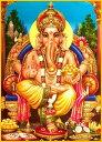 インドの神様 ガネーシャ神お守りカード×1枚[007]ラミネート加工済みIndia God【Ganesa】Small Card (Charm)【富】【…
