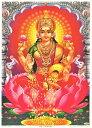 インドの神様 ラクシュミー神ポスター B6/2L版×1枚[001]India God【Laxmi】B6/2L版×1枚【美】【富】【豊穣】【幸運…