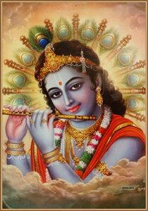 インドの神様 クリシュナ神のお守りカード(小)×1枚[006]India God【krishna】Small Card(charm) 【神聖】【知】【愛】【美】【魅力】【魅了】【お守り】
