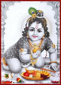 インドの神様 クリシュナ神(幼少期)のお守りカード(小)×1枚[002]India God【krishna(Childhood)】Small Card(charm) 【神聖】【知】【愛】【美】【魅力】【魅了】【お守り】