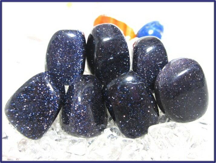 パワーストーンタンブルブルーゴールドサンドストーン(紫金石)【上質!】Sサイズ×1個PowerStone/GemStoneBlue Gold Sand Stone/Tamble人工石/しきんせき/深青/藍色/不透明/幸運/繁栄/成功/集中力/直感力/閃き/ラメ/星空