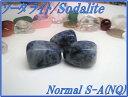パワーストーンタンブルソーダライト PowerStone GemStoneSodalite