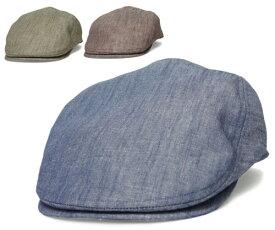 送料無料 Borsalino ボルサリーノ ハンチング BS280 ネイビー カーキ ブラウン 帽子 ハンチング 紳士 婦人 メンズ レディース 男女兼用 ギフト 正規品