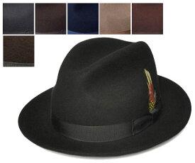 ニューヨークハット New York Hat 5319 The Fedora (LITE FELT FEDORA) 送料無料 ザ フェドラ ブラック グレー ネイビー ブラウン アーモンド バーガンディー オリーブ 帽子 中折れハット 紳士 メンズ レディース あす楽