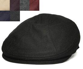 New York Hat ニューヨークハット 9003 Wool Melton 1900 ウール メルトン 1900 Black Brown Camel Charcoal Burgundy Navy Darkgrey 帽子 ハンチング メンズ レディース 男女兼用 あす楽