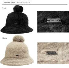 KANGOL POM CASUAL カンゴール ポムカジュアル BLACK MOUSE 帽子 ファー キャップ ファーゴラ もこもこ 紫外線予防  ハット メンズ レディース 男女兼用 ... bed5204edad