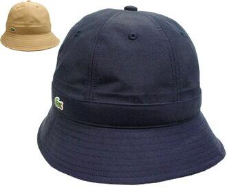 法國鱷魚 Lacoste 帽子 L3601 海軍藍色米色帽子休閒網球帽子桶帽子棉帽子 Safari 驅蚊水男子婦女男女男女皆宜