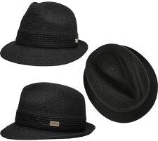 帽子ステットソンSTETSONSE105マニッシュハット黒日本製高級日よけメンズレディース