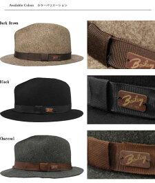 送料無料Baileyベイリー1368DEANディーンDkBrownBlackCharcoal帽子ハット帽子折り畳み中折れハット紳士婦人メンズレディース男女兼用【楽ギフ_包装】