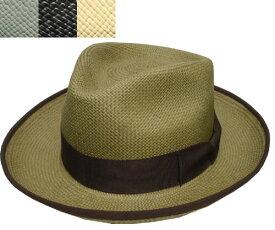 帽子 ステットソン STETSON SE639 マニッシュ パナマ ハット グリーン ブルーグレー クロ ナチュラル エクアドル製 麦わら帽 中折れ メンズ レディース ギフト