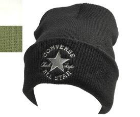 CONVERSE コンバース CN ANKLE LOGO AC WATCH Black White Olive 100-112601 ニット帽 ニットキャップ 星 メンズ レディース 男女兼用 あす楽