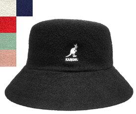 カンゴール KANGOL Bermuda Bucket バミューダバケット Black White Scarlet SweetMint DustyRose Grape バケットハット バミューダ もこもこ 帽子 ハット メンズ レディース 男女兼用 あす楽