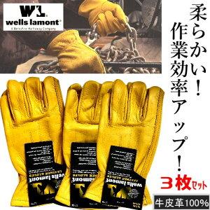 wells lamont Premium Leather Work Glovesウェルズラモン プレミアム レザー ワークグローブ作業手袋 牛革 3 Pair Pack 3枚男性用M 皮手袋 アウトドア 【smtb-ms】0651873