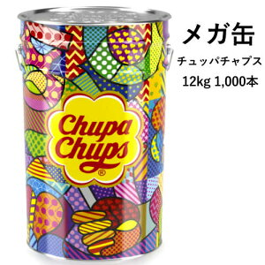 【冷蔵発送】チュッパチャプス メガ缶 12kg 1,000本CHUPA CHUPS MEGA TIN 12kg 1,000PCバケツ缶 大容量 飴 アメホワイトデー【smtb-ms】015619