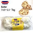 202010クーヘンマイスター バターシュトーレン 1kgKuchenmeister Butter Stollen 1000gお菓子 パン クリスマス ドイツ…