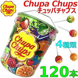 【クール冷蔵便】2018 Chupa Chups チュッパチャプス フルーツアソート120個 バケツ缶 大容量 1440g 4種類 120本りんご オレンジ さくらんぼ いちご【smtb-ms】0582703