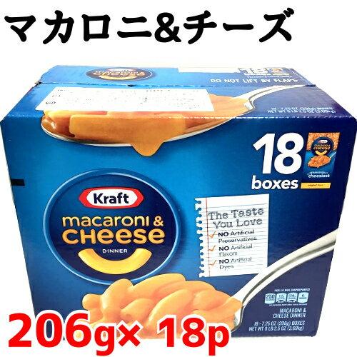 COSTCO コストコKRAFT FOODS マカロニ&チーズ クラフト 206g×18PKraft macaroni & cheeseP【smtb-ms】0170779