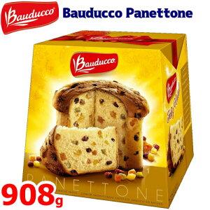 2019panettone bauducco 908gバウドゥッコ パネトーネパン菓子 パンケーキ クリスマスフルーツケーキ ドライフルーツ【【smtb-ms】0576210