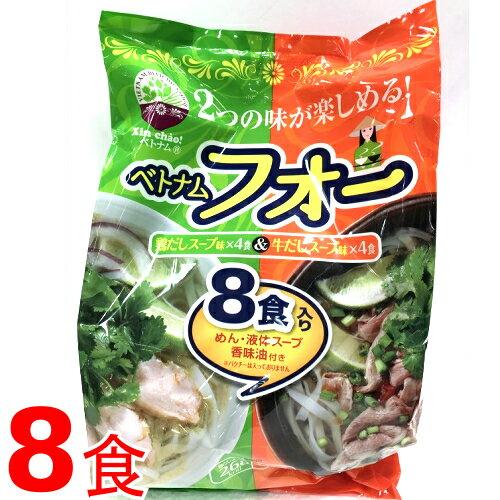 COSTCO コストコXin chao ベトナムフォー 8食鶏だしスープ味 4食入 牛だしスープ味 4食入 【smtb-ms】0593264