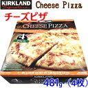 【九州へのお届け限定・離島を除く】COSTCO コストコカークランド チーズピザ481g×4枚KIRKLAND SIGNATURE 冷凍【sm…