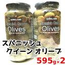 COSTCO コストコKIRKLAND カークランドスパニッシュ クイーン オリーブ595g×2瓶 オリーブの実 瓶詰【smtb-ms】10…