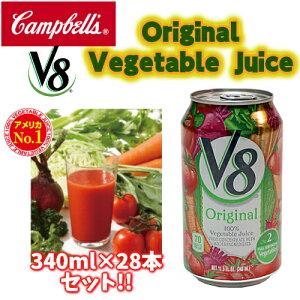キャンベル 野菜ジュース V8 340×28缶トマト野菜ミックスジュース Campbells VEGETABLE JUICE ベジタブルジュース トマトにんじん セロリ ビート パセリ レタス クレソンホウレンソウ ビタミンC 健康