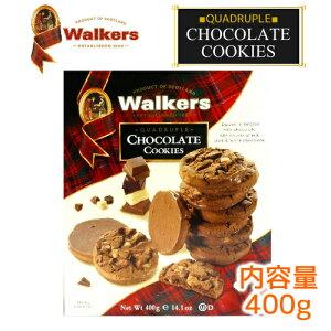 【冷蔵発送】ウォーカーズ チョコレート クッキー400g ミルクチョコレート コーティングダーク&ホワイト チョコレートWalkers QUADRUPLE CHOCOLATE COOKIES【smtb-ms】0580775