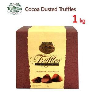 Cocoa Dusted Trufflesココア ダスト トリュフ 1kg (500g×2) チョコレート 菓子 ココアパウダーフランス TRUFFETTES FRANCE【smtb-ms】017256