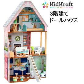 202011Kidkraft Matilda Dollhouseマティルダ ドールハウス 3階建てキッドクラフト おもちゃ おままごとAbbey Manor Dollhouse30cm程の人形に適切 プレゼント誕生日 クリスマス 備品23点セット【smtb-ms】023688