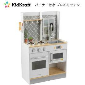 202106キッドクラフト バーナー付き プレイキッチンおままごとキッチンKidKraft Let's Cook Wooden Play Kitchenおもちゃ 3才以上 おままごと58.5 x 89.5 x 32 cmクリスマス 誕生日 ギフト 女の子 プレゼント029628