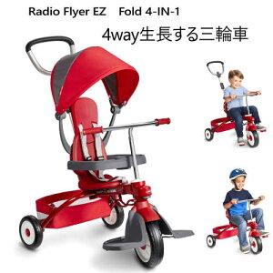 202103Radio Flyer EZ Fold 4-IN-1STROLL`N TRIKEトライク 4Way 三輪車ラジオフライヤー 三輪車 ベビーカートライク シートベルトかじ取りハンドル 1歳〜5歳1485920