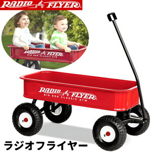 Radio Flyer All-Terrain Wagon #1801ラジオフライヤー キッズ ワゴン 乗用玩具 おもちゃBIG RED CLASSIC ATWカート キャンプ バーベキュー 運動会【smtb-ms】0011188