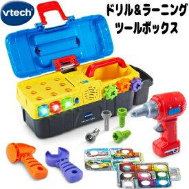 VTech Drill & Learn Toolboxドリル & ラーニングツールボックス工具セット DIY ごっこ遊び日曜 大工 玩具 工具ケース お片付けキッズ こども 好奇心 男の子【smtb-ms】0119895