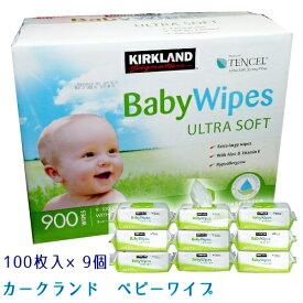 【】カークランド ベビーワイプ おしりふき 900枚KIRKLAND Baby Wipes 18cm×20cm【smtb-ms】0740599