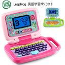 リープフロッグ ラーニングセットアルファベット学習 英語学習子供用 学習パソコン 知恵玩具 おもちゃナンバー学習 2…