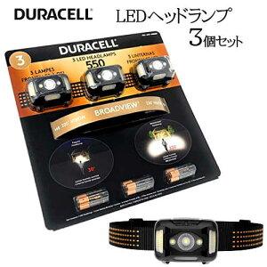 202012Duracell LED Headlamps 550 Lumensデュラセル LED ヘッドライト 3個セット550Lumens LEDライト550ルーメン ヘッドランプ 3本セットアウトドア キャンプ 点灯パターン耐水性 IPX8 軽量【smtb-ms】1600263
