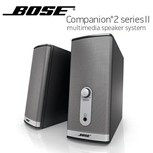 BOSE Companion 2 II マルチメディア スピーカー Silver Multimedia Speaker 100V パソコン モニター ゲーム メディア 【smtb-ms】0576080