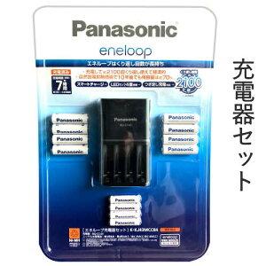 Panasonic エネループ充電器セットパナソニック 単三形8本 単四形4本eneloop KKJ43MCC84 充電器充電器+電池 バリューパック0583647